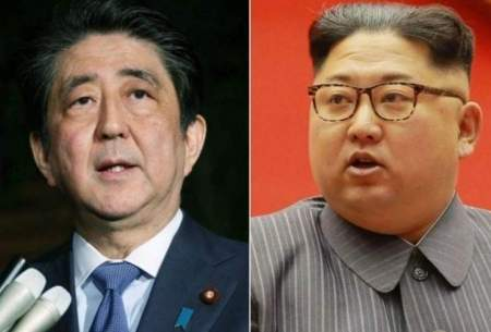 انتقاد روزنامه کره شمالی از ژاپن