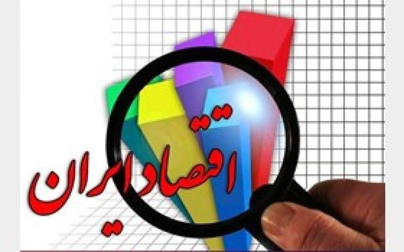 موسی غنینژاد: اقتصاد ایران بحرانزده است