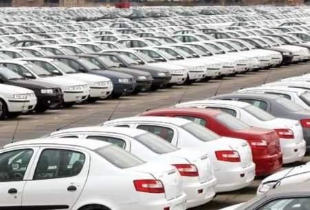 قیمت خودرو کاهش پیدا مییابد؟