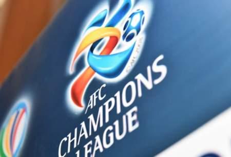 پنج تیم، یک جام و سه سهمیه آسیایی