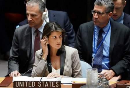 قطعنامه آمریکا علیه حماس رای نیاورد