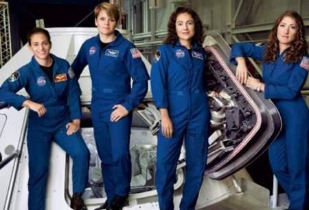 تفکیک جنسیتی برای فضانوردان در ناسا!