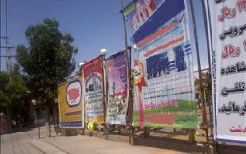 نصب داربست تبلیغات در کرمانشاه ممنوع شد