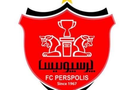 اعتراض باشگاه پرسپولیس به اتفاقات اصفهان