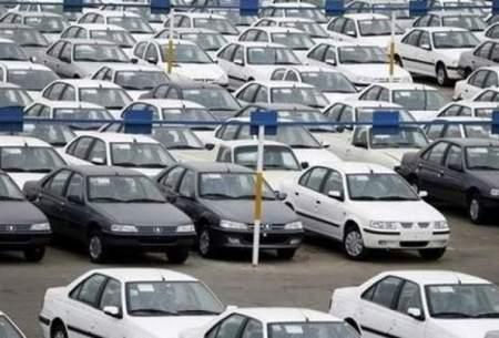 بررسی افزایش قیمت خودرو درکمیسیون اصل ۹۰