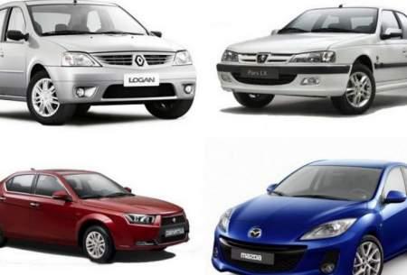 آغاز عرضه خودرو به قیمت ۵ درصد کمتر ازبازار