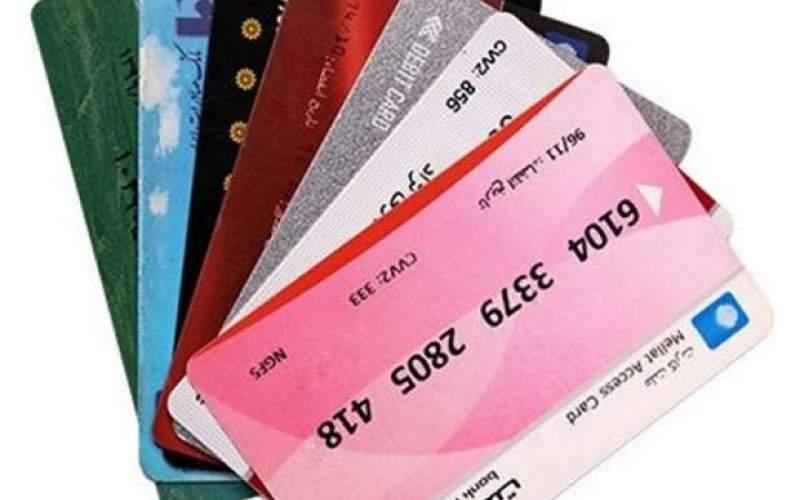 رمز دوم کارتهای بانکی، یکبار مصرف شد