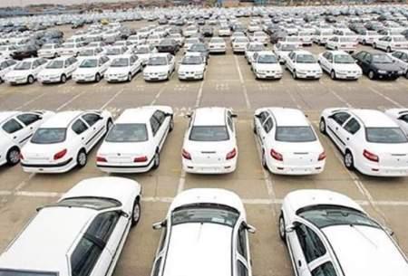 تعیین قیمت خودرو، گره خورد