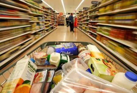 پیشنهاد تقویت فروشگاه هابرای کاهش قیمت کالا
