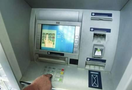 حساب و کارت بانکیتان را اجاره ندهید!
