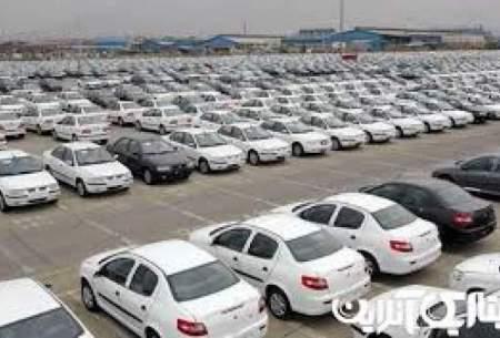 نحوه تحویل خودروهای پیش فروشی به متقاضیان