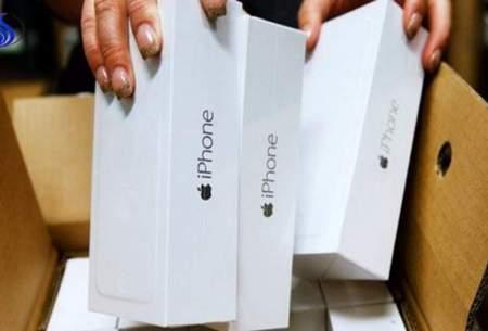 شناسایی مشکل جدی در سیستم عامل اپل