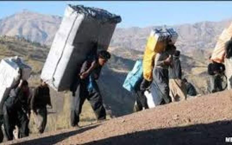 انتقاد از شلیک به کولبران در مرزهای کشور