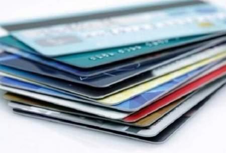 تکذیب فعال شدن ۴۸ ساعته کارت بانکی