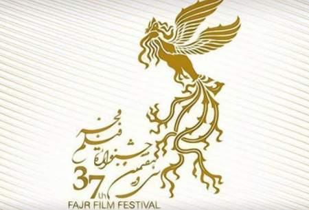 فیلمهای کوتاه معرفی شده به جشنواره فجر