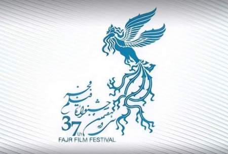 اعلام اسامی مجریان نشستهای فیلم فجر