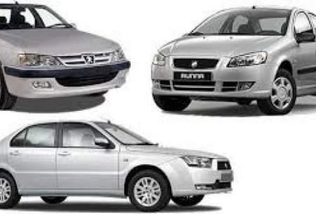 قیمت جدید تولیدات ایران خودرو