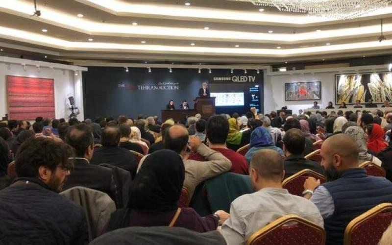 فروش ۳۴ میلیارد تومانی در دهمین حراج تهران