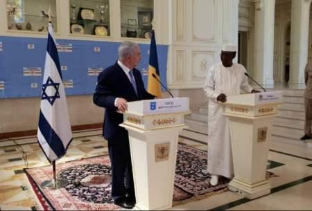 تجديد رابطه دیپلماتیک اسرائیل با كشور چاد