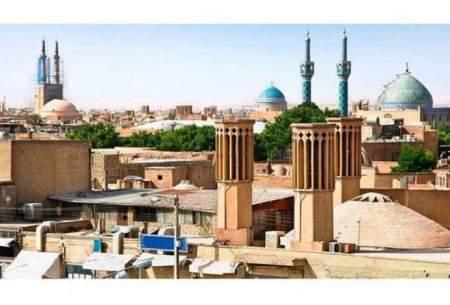 افتتاح اولین دفتر نمایندگی یونسکو ایران در یزد