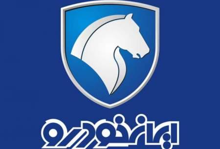 قیمت حاشیه بازارمحصولات ایرانخودرو اعلام شد