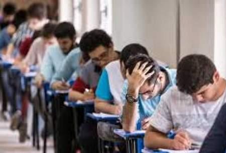 تحصیلات تکمیلی شرایط حذف کنکور ندارد