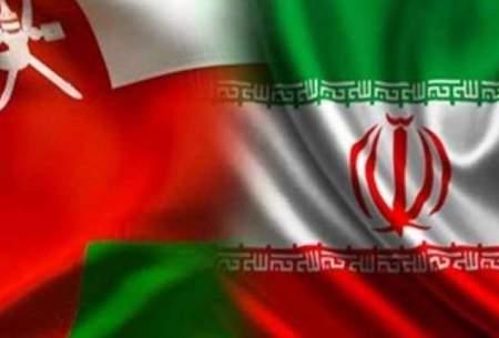 افزایش مهاجرت ایرانیها به عمان