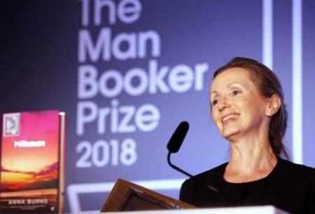 تغییر حامی مالی جایزه «بوکر»
