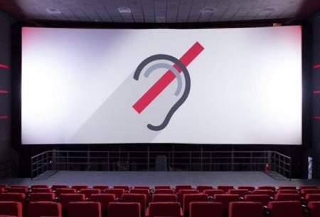 ناشنوایان مهمان سکوت سینمای فجرمیشوند