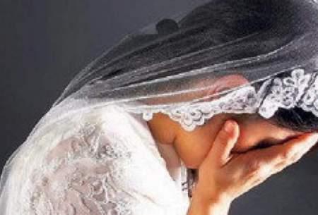 انتقال کودک قربانی کودک همسری به بهزیستی