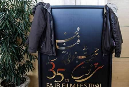 شائبه حقوقهای نجومی درجشنواره فیلم فجر