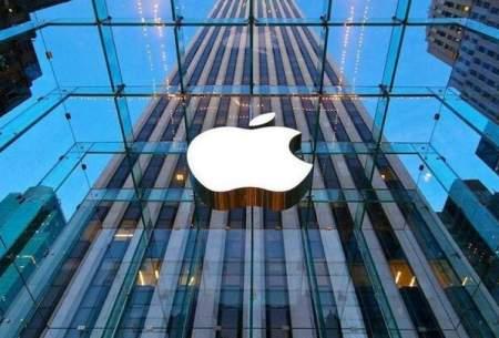 شرکت اپل سقوط کرد