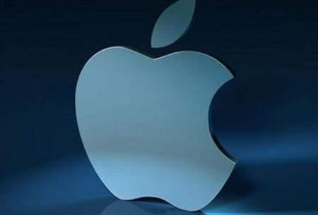 اپل، اپلیکیشنهای مالی ایرانی را مسدود کرد