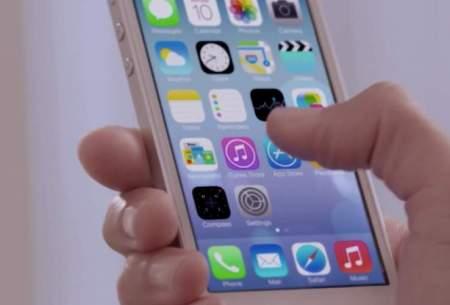 محدودیت جدید اپل فقط مختص ایران نیست