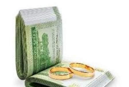 شرایط وام ازدواج ۶۰ میلیونی مشخص شد