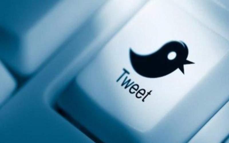 «مخفی کردن توییتها»امکانپذیر میشود