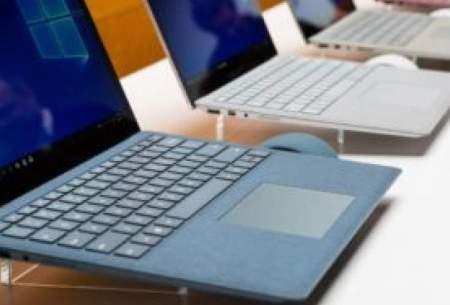 قیمت لپ تاپ به ۱۲میلیون تومان رسید!