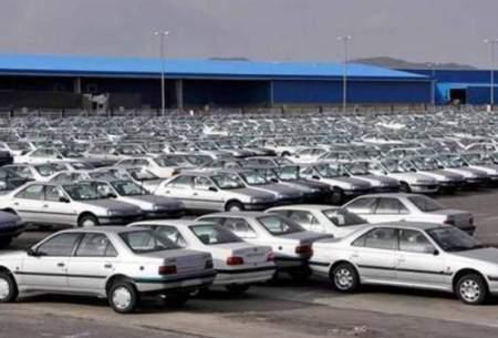 کاهش ۲.۵ میلیونی قیمت برخی خودروها