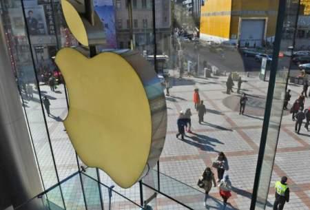 نیاز هدست واقعیت افزوده اپل به یک آیفون