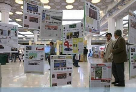 پرداخت ١٠ میلیارد تومان یارانه به مطبوعات