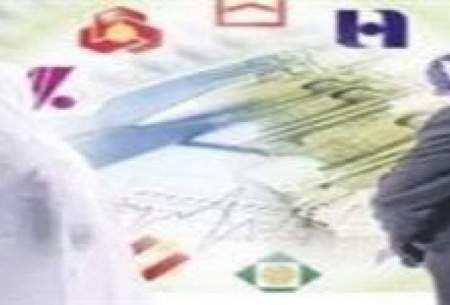ابلاغ وام ۶۰میلیونی ازدواج به بانکها
