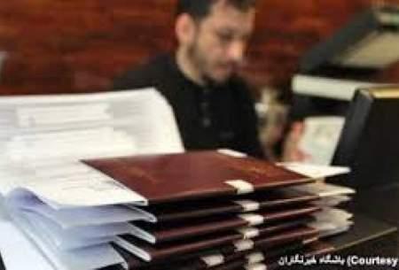 صدور ویزای رایگان برای شهروندان عراقی