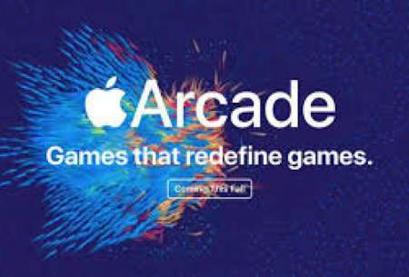 اپل به غول بازی در جهان تبدیل میشود؟