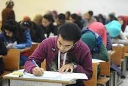 جزئیات امتحانات دانشآموزان مناطق سیلزده