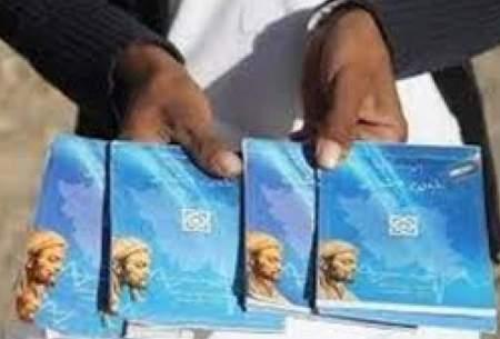 صدور رایگان دفترچه بیمه برای سیلزدگان