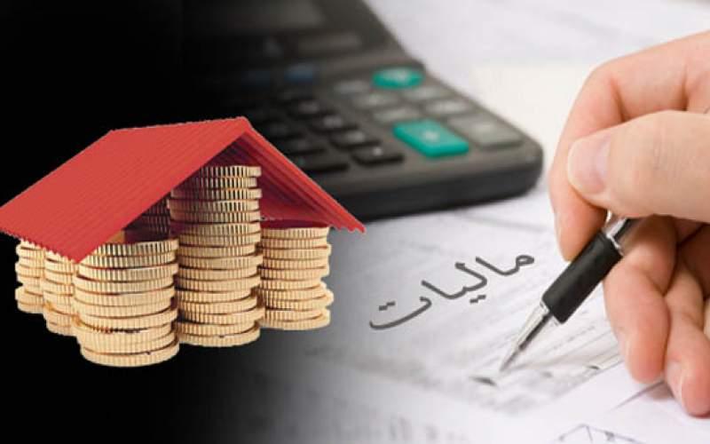 تصمیم جدید درباره تقسیط و بخشودگی مالیاتی