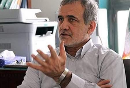 پزشکیان:جنگ وجدل نمیتواندمشکلات راحل کند