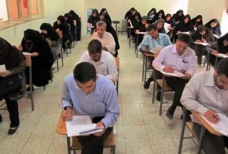 تغییرات گسترده در انتظار دانشگاههای کشور