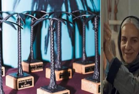 جایزه استرالیایی برای فیلم کوتاه «فراموشی»