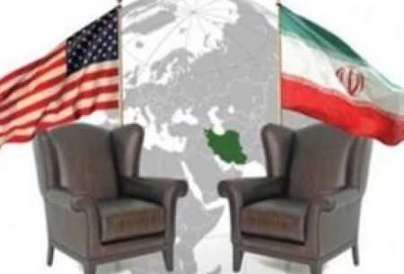 ایران مذاکره میکند اما علاقه به گرفتن امتیاز ندارد!